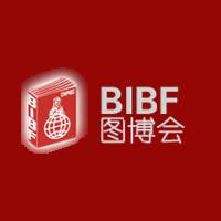 Beijing Book Fair logo