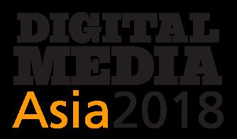 Digital Media Asia 2018 logo