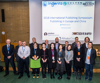 Speakers at the International Publishing Symposium