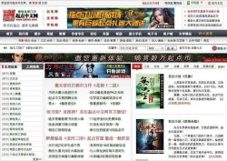Five Trends in Chinese Publishing that will change your view of China